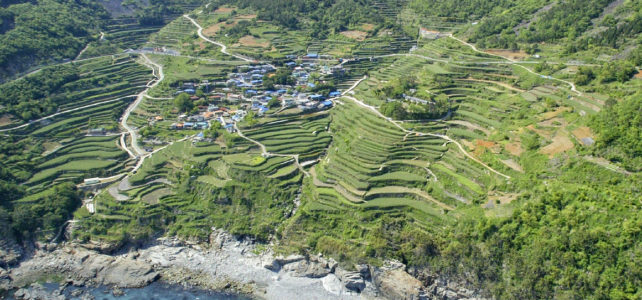 Sustaining a Korean Traditional Rural Landscape