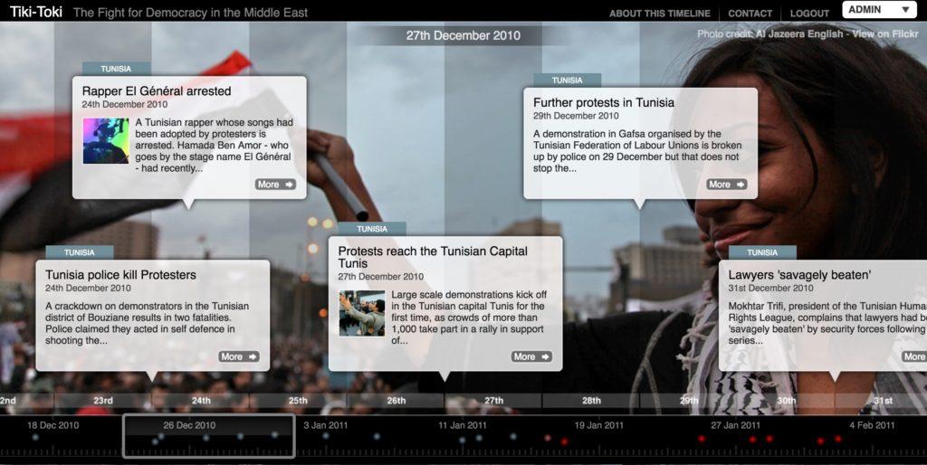 History screenshot example of use