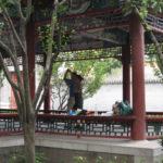 2013 Beijing Dancing Couple